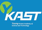 한국차세대과학기술 한림원